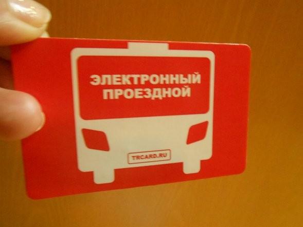Возможность внедрения проекта «Электронный проездной» обсуждался навстрече вМинтрансэнергосвязи Дагестана