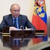 Путин 1.jpg
